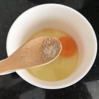 瑶柱虾米蒸水蛋的做法图解6