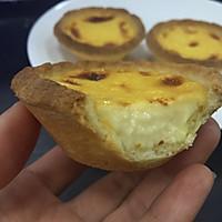 独家配方-西式蛋挞的做法图解14