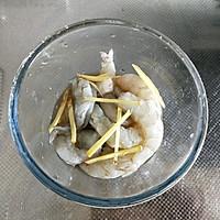 菠萝咕咾虾#母亲节,给妈妈做道菜#的做法图解3