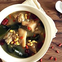 海带黄豆猪蹄汤