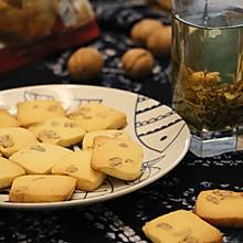 方核桃饼干  以健康的名义做饼干