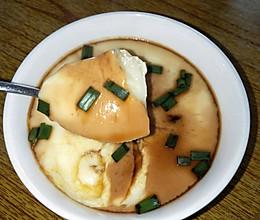 瑶柱蒸水蛋的做法