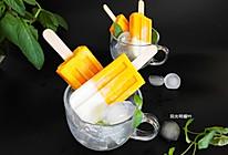 #《风味人间》美食复刻大挑战#芒果酸奶冰棒的做法