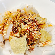 陕味凉皮(地道配方)