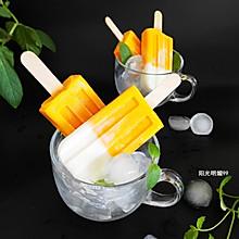 #《风味人间》美食复刻大挑战#芒果酸奶冰棒