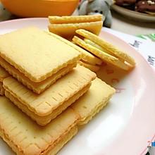 宝宝零食系列~奶油奶酪夹心饼干