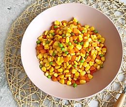 能当饭吃的玉米粒萝卜丁
