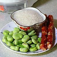 蚕豆焖饭的做法图解1
