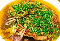 剁椒鱼头,最正宗的做法,8分钟出锅,比饭店好吃一百倍,简单易的做法