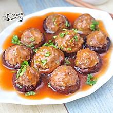 香菇酿肉#九阳空气炸锅试用#