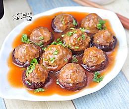 香菇酿肉#九阳空气炸锅试用#的做法