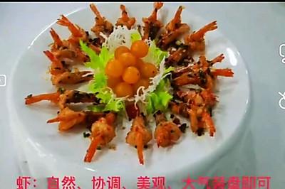 椒盐凤尾虾(百鸟归巢)