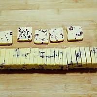 蔓越莓饼干的做法图解10