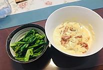 生酮奶油蘑菇汤的做法