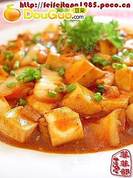 巧用泡菜(一)泡菜麻婆豆腐