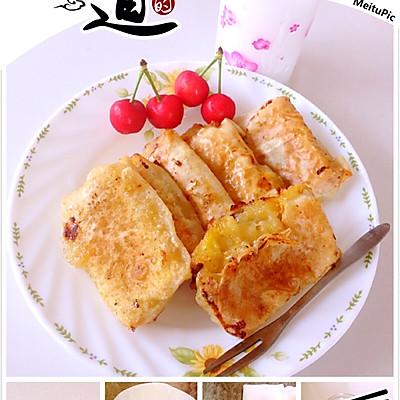 饺皮香蕉派