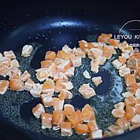 三文鱼炒饭的做法图解4