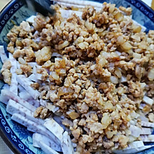 肉沫荔浦芋头丝