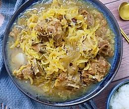 【排骨酸菜炖粉条】东北菜的做法