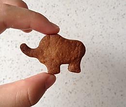 巧克力饼干(少黄油)的做法