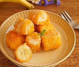 美食锅3分钟炸香蕉,外酥里嫩~的做法