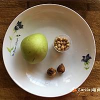 润肺养生豆浆的做法图解1