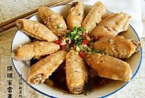 豉油剁椒蒸鸡翅的做法