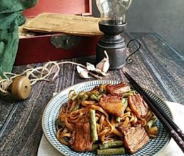#童年不同样,美食有花样#河南蒸卤面/蒸面条的做法