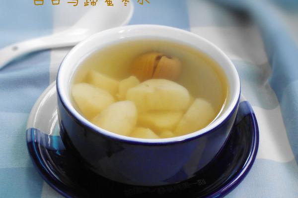 百合马蹄蜜枣水的做法
