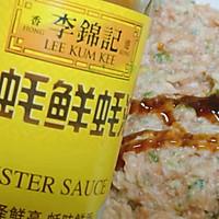 虾仁猪肉香菇 三鲜小馄饨的做法图解5