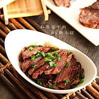 上海私房酱牛肉的做法图解11