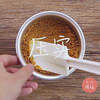 星空蛋糕|太阳猫早餐 的做法图解1