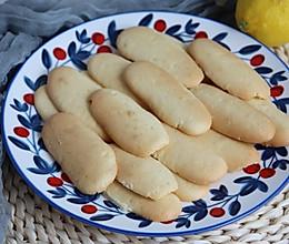 无水无油,超好吃的柠檬手指饼干,入口即化的做法