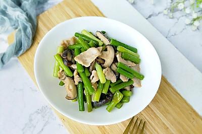 蒜头香菇炒肉片