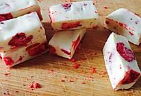 草莓牛轧糖的做法