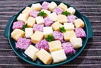 原料简单的椰蓉小方糕(三种口味)的做法