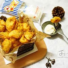 椒盐杏鲍菇,让菇吃出肉的口感