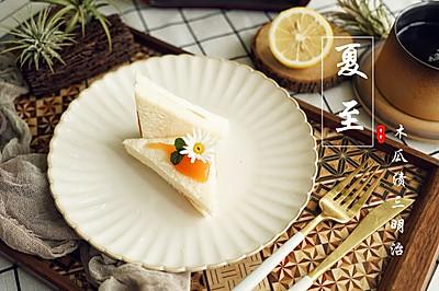 夏至 木瓜渍三明治