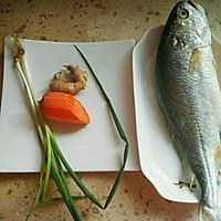 清蒸黄花鱼的做法图解1
