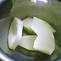 椰丝老婆饼的做法图解7