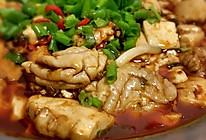 鱼香脑花豆腐的做法