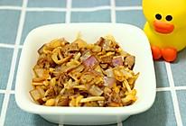 洋葱鸡心金针菇    宝宝餐单出品的做法