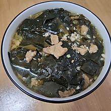 肉沫海带汤