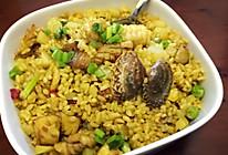 海鲜咖喱炒饭的做法