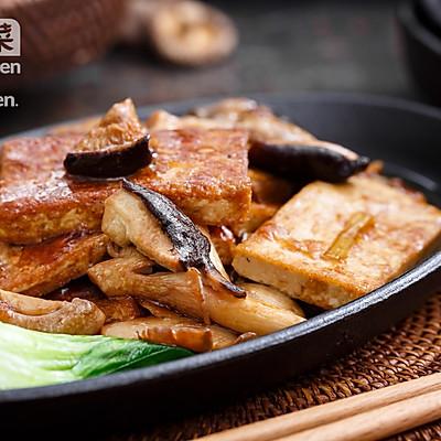 菌菇煨老豆腐
