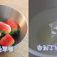 Kitty草莓慕斯蛋糕的做法图解6