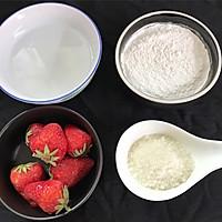 #520,美食撩动TA的心!#椰蓉草莓麻糬的做法图解1
