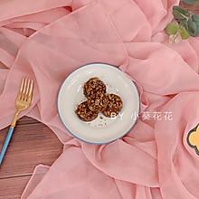 蒜蓉烤香菇#甜粽VS咸粽,你是哪一黨?#