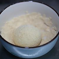 低脂低糖黄豆粉挤挤小面包的做法图解3