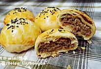 食月餅- 苏式月饼(鲜肉月饼)的做法